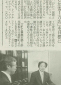 日本工業新聞