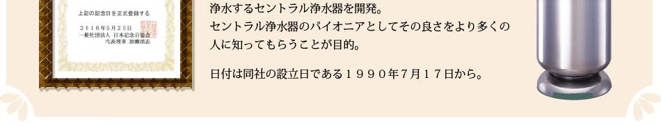 centralnohi3-3.jpg