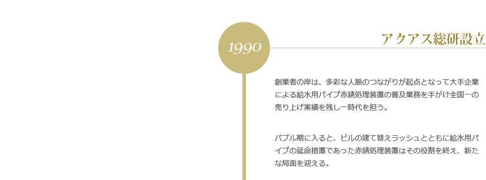 pc_h-1.jpg