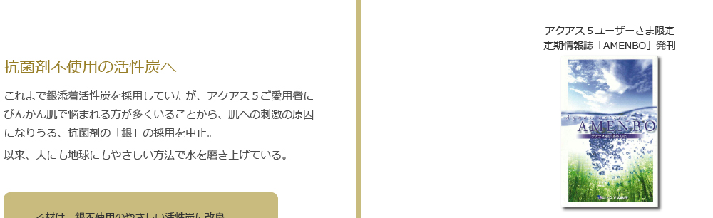 pc_h-12.jpg