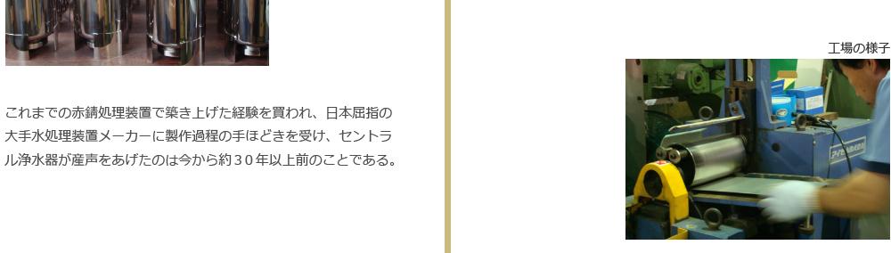 pc_h-4.jpg