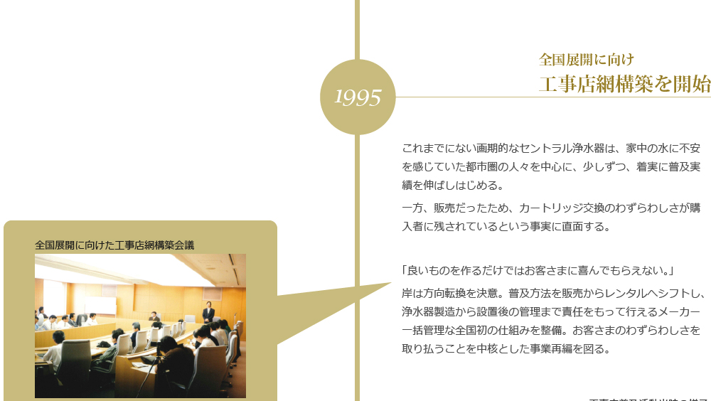 pc_h-5.jpg