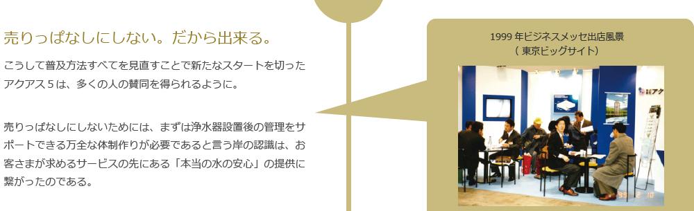 pc_h-7.jpg