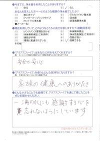 新規スキャン-20090716164223-000