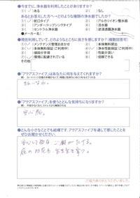 新規スキャン-20090717142831-000